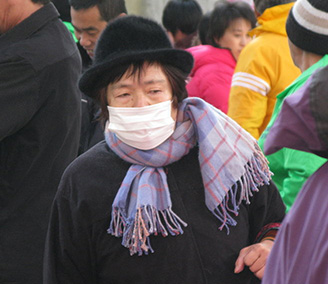 Japanese homeless woman.