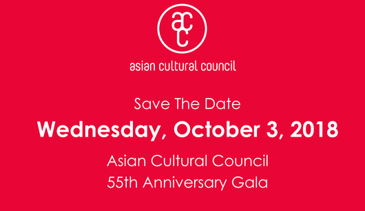 Save the date gala