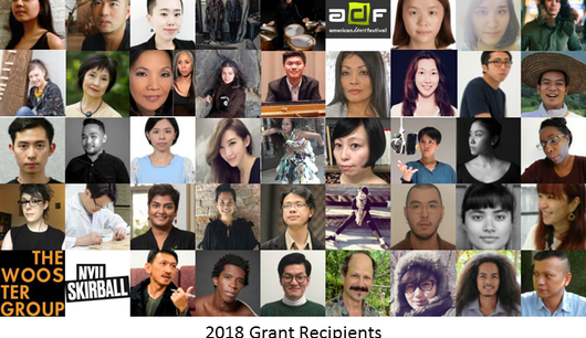 2018 grantee collage with caption