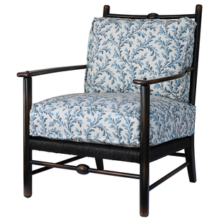 Rush Lounge Chair AESTHETIC DECOR Jasper Showroom