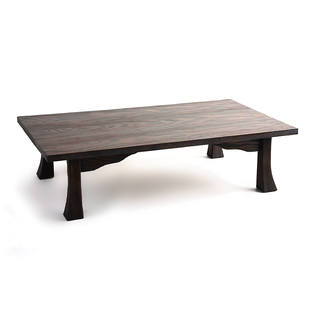 Kyoto Coffee Table Jasper furniture