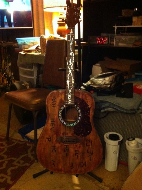 cattle brands Guitar with barbwire fret inlay decal