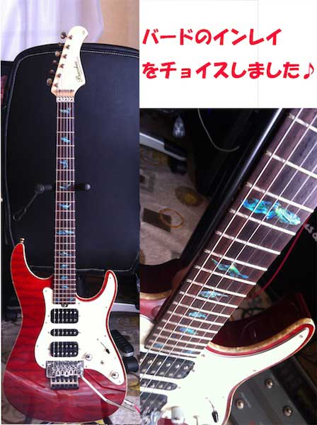 BACCHUS/バッカスのGlobal Series G-CUSTOM
