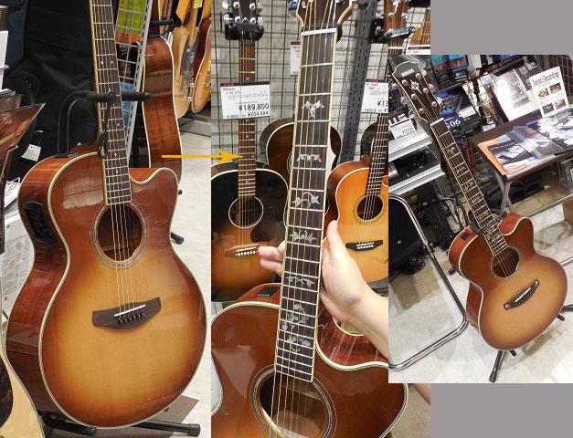 ヤマハのギター