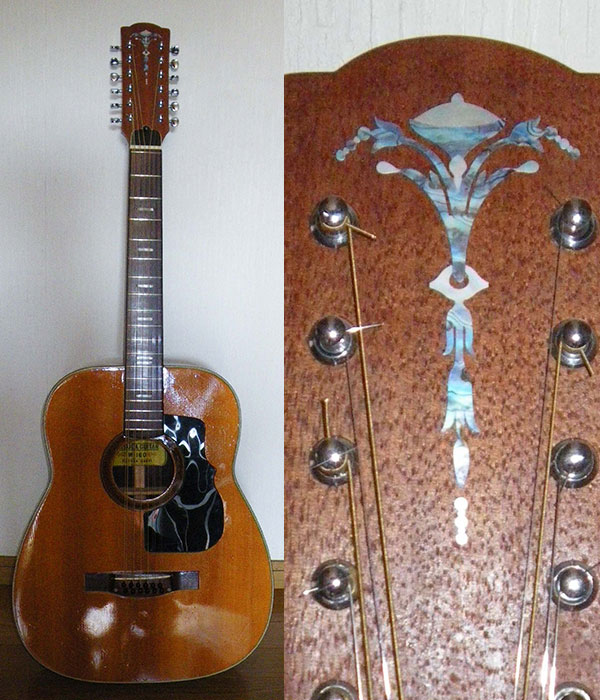 カスガギター12弦ギター