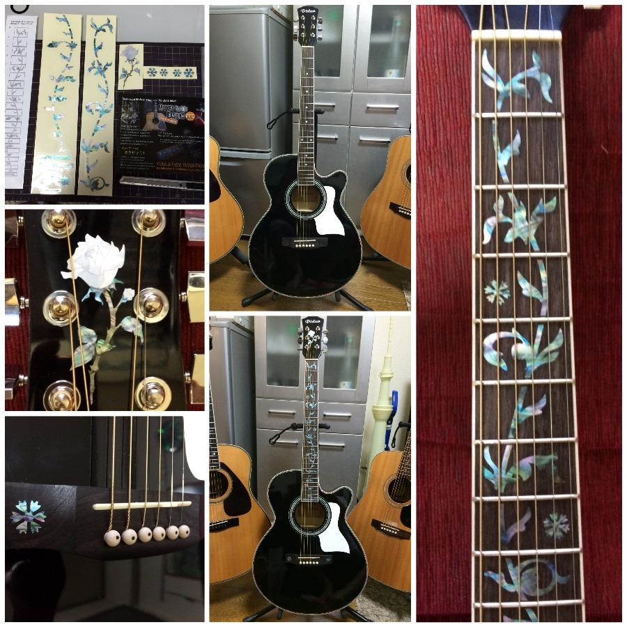 Diduo ギターをインレイステッカーでカスタマイズ