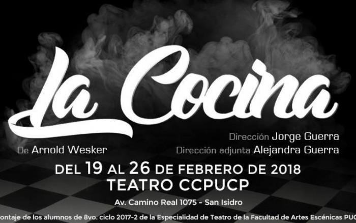 Teatro la cocina joinnus for Teatro la cocina