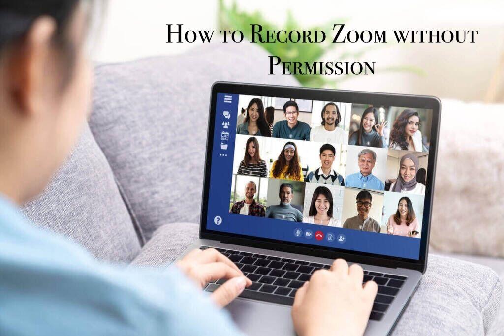 Как записать zoom конференцию без разрешения