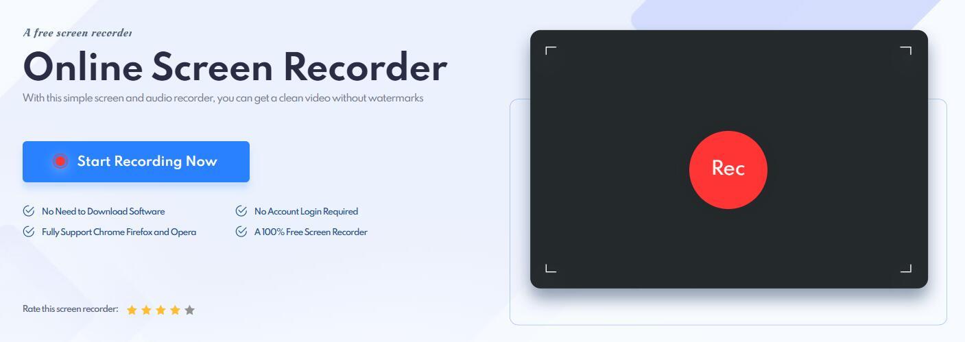 Gravando Podcast com IObit Online Screen Recorder