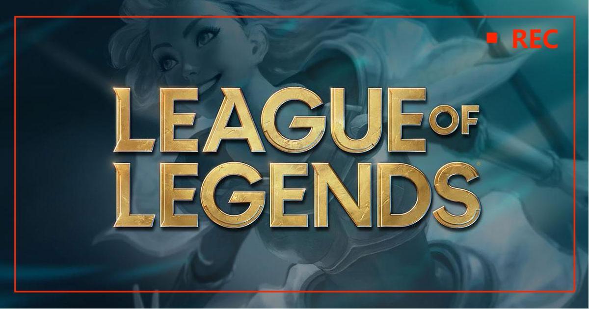 Как записать League of Legends