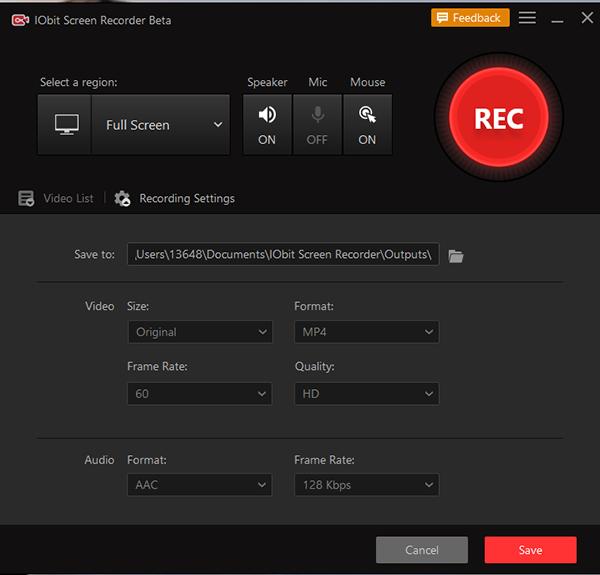 Как записать экран для игр через IObit Screen Recorder – Настройки записи