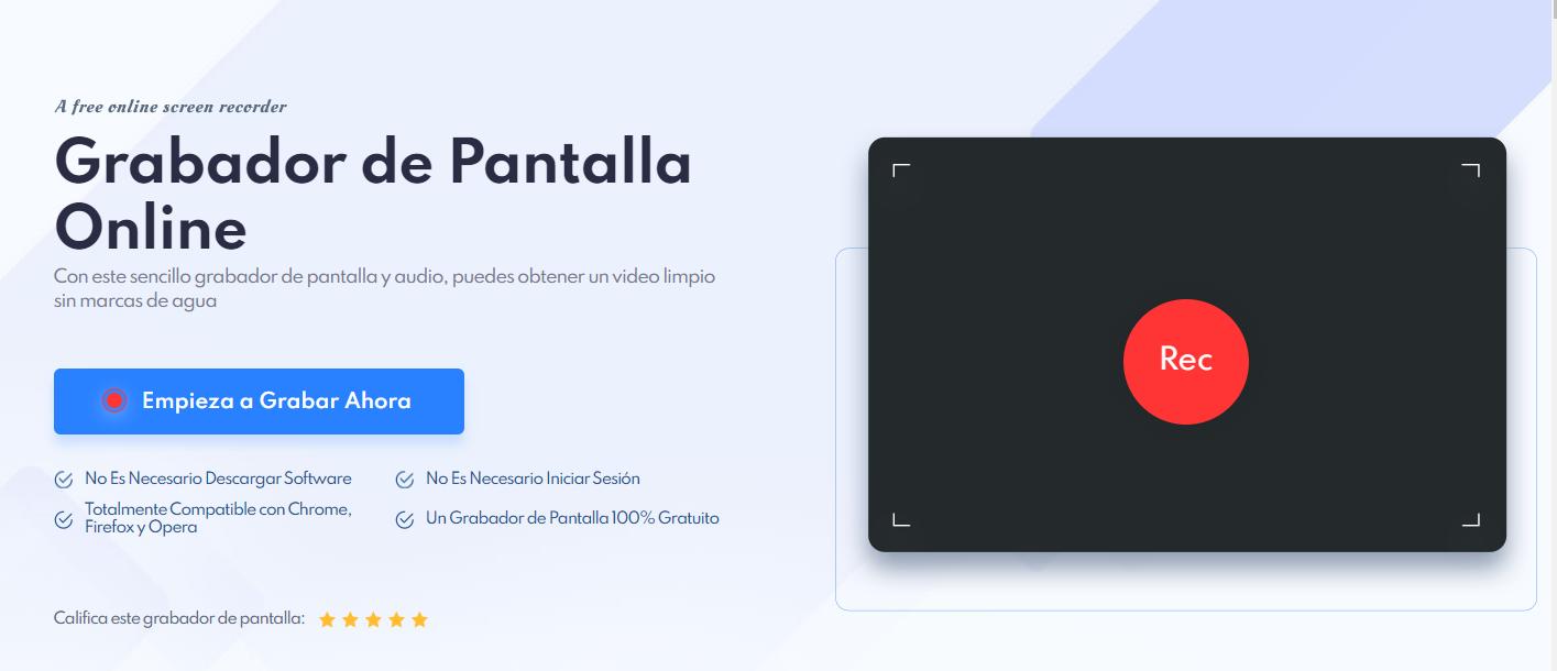 Grabador de Pantalla Online - IObit