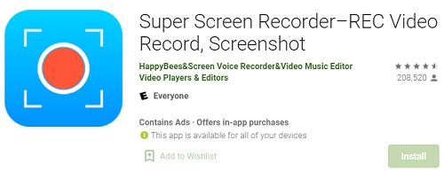 Super Screen Recorder: Бесплатная пробная версия на 3 дня