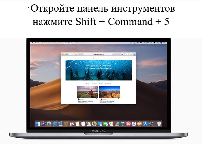 Как использовать Screenshot Toolbar?