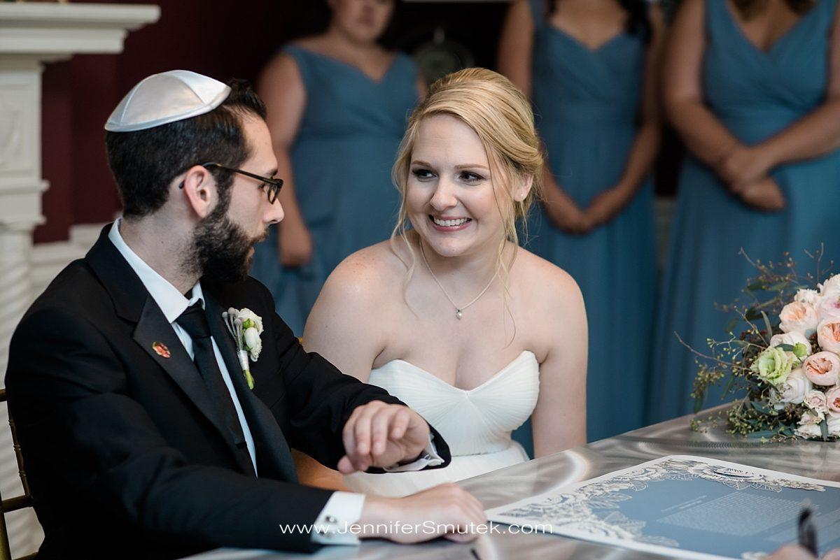 Jewish wedding baltimore