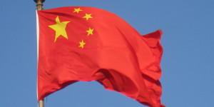 Chinese_flag_(Beijing)_-_IMG_1104