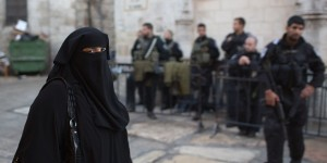 ISRAELPALESTINIAN-RELIGION-JUDAISM-ISLAM-YOM KIPPUR-EID