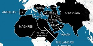 ISIS plan to build the Caliphate (Photo credit: ISIS, I guess via Daily Mail)