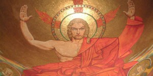 "Mosaic, ""Christ in Majesty,"" Basilica of the National Shrine of the Immaculate Conception, Washington, DC"