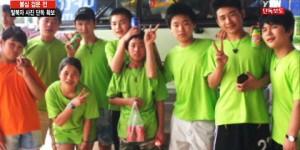 The Laos Nine (Photo credit: Everyonesfree.com)