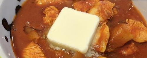 Spicy Butter Chicken