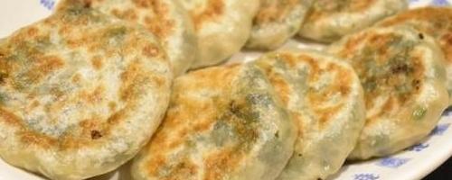 Chives Pancake/bun