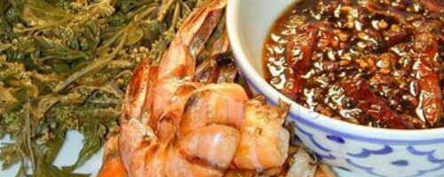 Blanched Neem with Grilled Shrimp Recipe