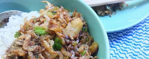 Dried Shrimp And Pineapple Stir Fry (tép Khô Xào Dứa)