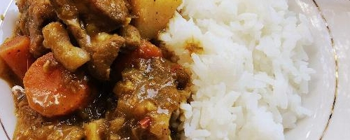 Vietnamese Curry Rice