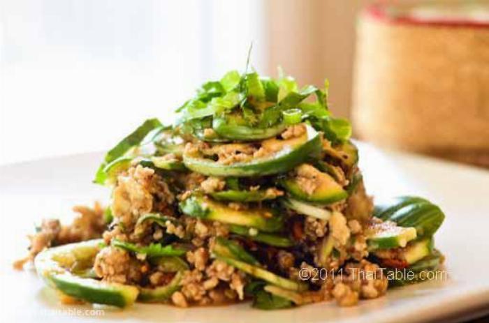 Northern Thai Eggplant Salad Recipe