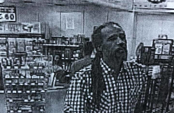 Lafayette Crime Stoppers need help identifying theft suspect