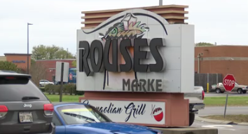 Rouses Hiring for New Iberia Location