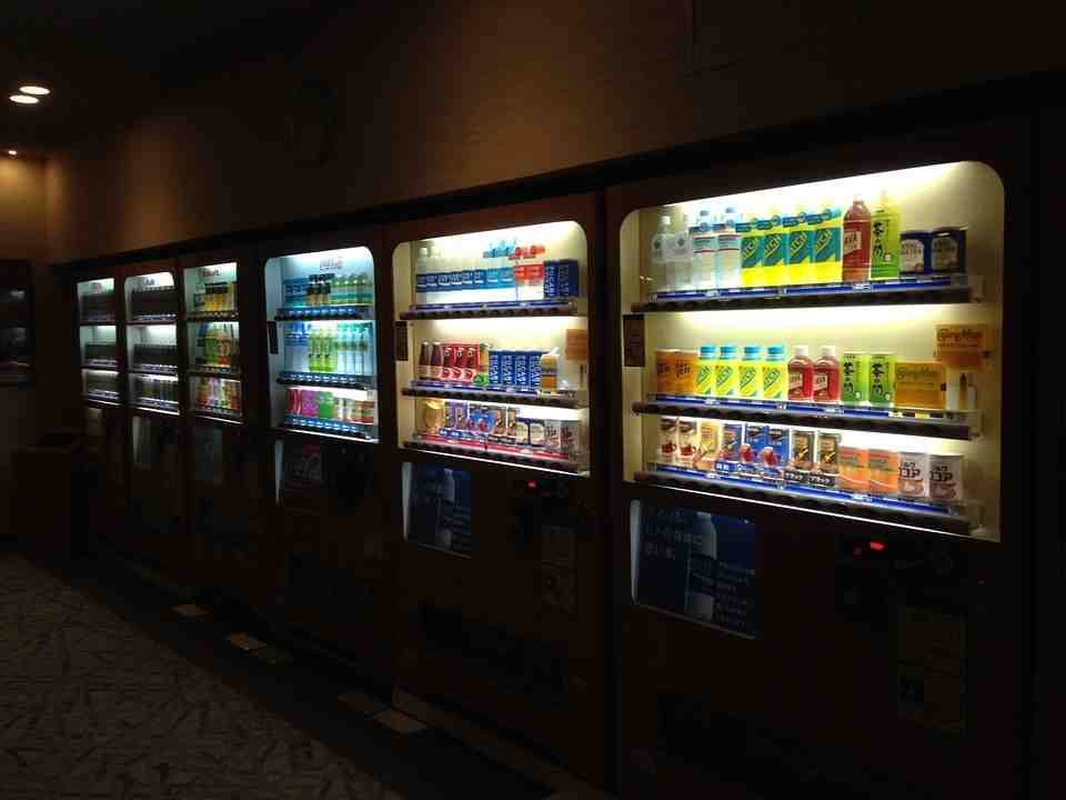 vending machine that sells lots of unhealthy foods and drinks