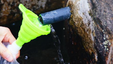 低い位置の取水口