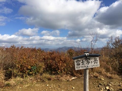 富士写ヶ岳山頂941.1m