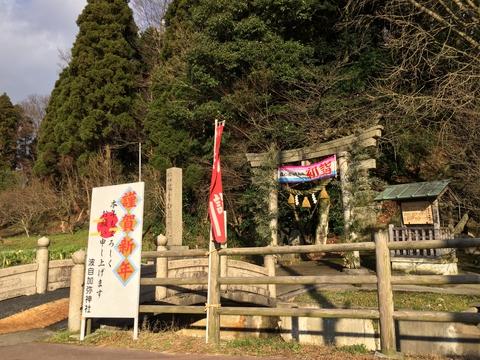 波自加彌神社(写真は元日)