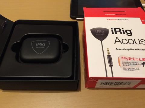 iRig Acousticパッケージ