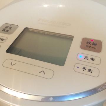 洗米ボタンを押して開始
