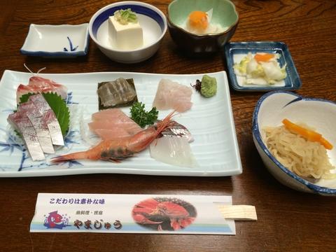 1500円海鮮定食