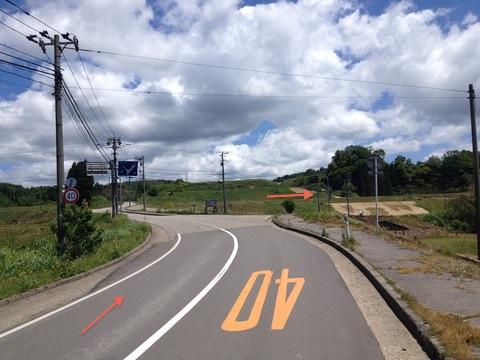 県道219号線へ右折