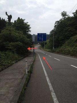 県道57号線と県道210号線の分岐