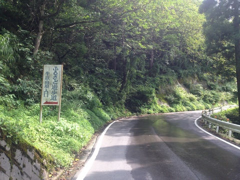 牛岳登山口。砺波方向はここから