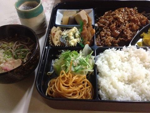焼肉定食1020円(2014年現在)