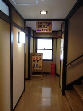 1階と2階の浴場は男女入れ替え制