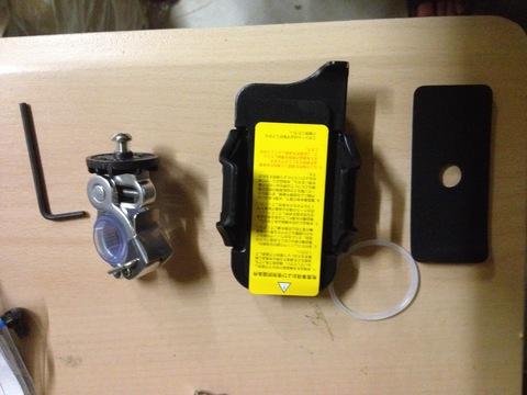 iH-100-Sの内包物