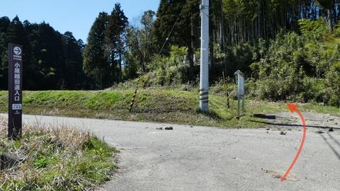フロンティアパーク南側 小原越旧道入り口