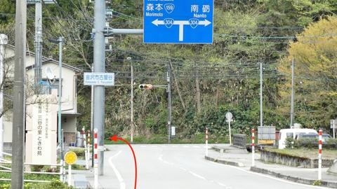 国道304号は左へ