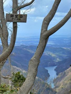 北側は・・本当に内川ダムが見える!感動