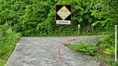 白見谷線から見覚えのある湯涌田子島線へ。駐車場はすぐそこ