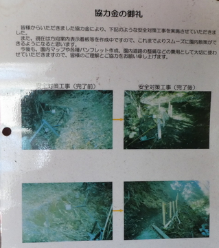 たった300円であの絶壁の木道を歩けるなら確かに安いです